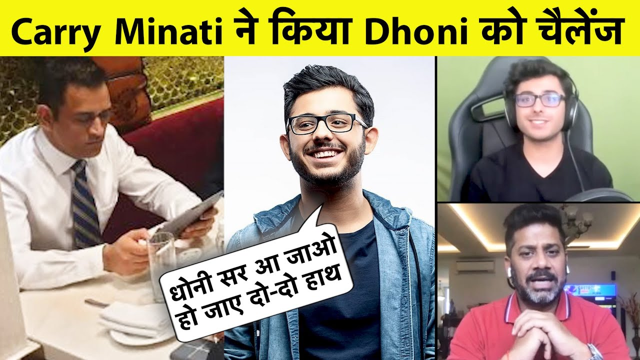 CarryMinati Challenges MS Dhoni For A PUBG Battle.