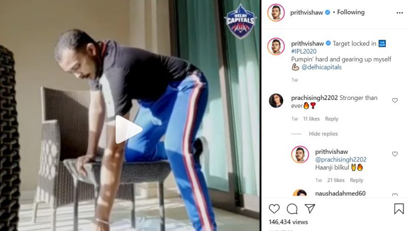 Prithvi Shaw's recent post hints he is dating an actress
